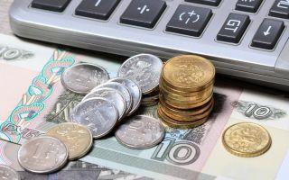 Кто оплачивает госпошлину и прочие платежи при заключении договора купли-продажи квартиры