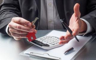Особенности купли-продажи квартиры между близкими родственниками