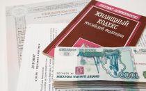 Что делать, если нет прописки в паспорте и некуда прописаться