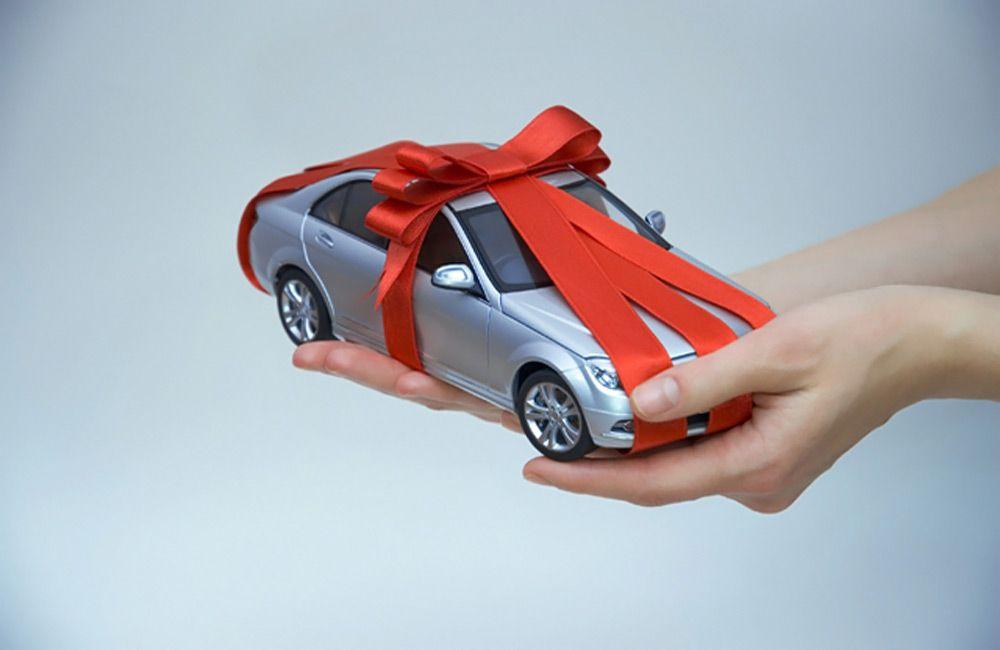 Автомобиль в подарок фото