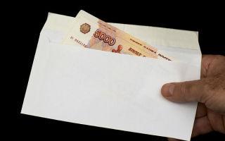 Оформление договора дарения денег на покупку квартиры