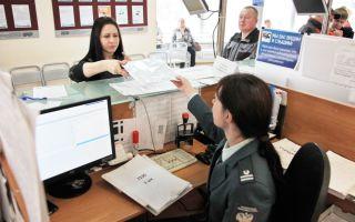 Получение налогового вычета при участии в долевом строительстве