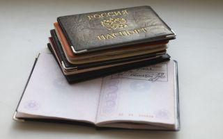 Разница между регистрацией по месту пребывания и по месту жительства, отличия этих процедур