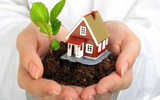 Как оформить дарственную на земельный участок между близкими родственниками