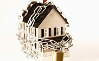Процедура снятия обременения с квартиры после погашения ипотеки