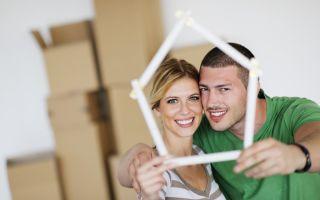 Особенности ипотеки для молодой семьи в 2018 году, условия получения
