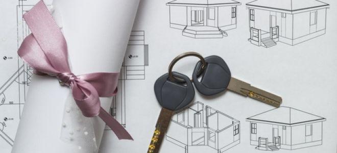 Основные этапы и нюансы процедуры продажи квартиры