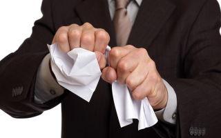 Процедура признания договора дарения недействительным