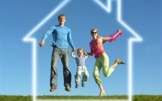 Оформление субсидии при покупке жилья по ипотеке
