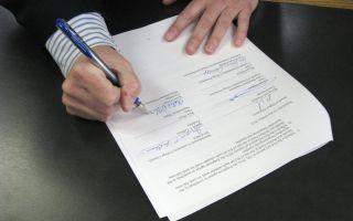 Приватизация квартиры: перечень необходимых документов