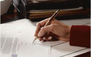 Основания и порядок обжалования отказа в государственной регистрации прав на недвижимое имущество