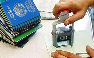 Какие нужны документы и как происходит процедура временной регистрации иностранных граждан в РФ
