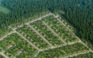 Определение минимальной площади земельного участка под ИЖС