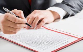 Правовое регулирование договора приватизации