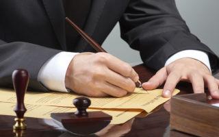 Какие виды доверенностей требуют обязательного нотариального удостоверения, какие нет