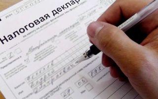 Заполнение 3-НДФЛ на налоговый вычет за покупку квартиры лицом