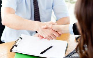 Правовое регулирование переуступки прав собственности на квартиру