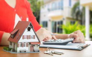 Суть и различия ипотеки в силу договора и ипотеки в силу закона
