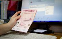 Проверка временной регистрации по базе ФМС онлайн