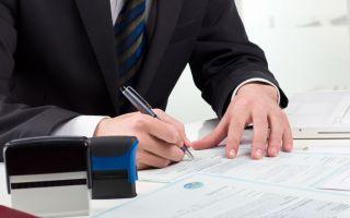 Процедура смены прописки (регистрации по месту жительства): когда и зачем требуется