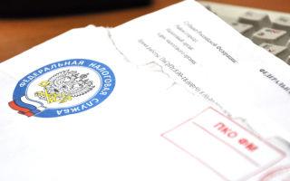 Получение имущественного налогового вычета через работодателя