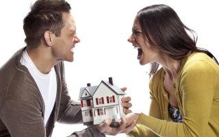 Особенности развода с ипотекой для гражданских лиц и военнослужащих