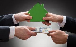 Основные плюсы и минусы ипотеки: что важно знать