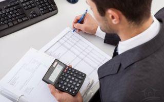 Как можно узнать кадастровую стоимость земельного участка по кадастровому номеру