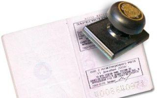 Что собой представляет временная регистрация (прописка), что дает для граждан России и иностранцев