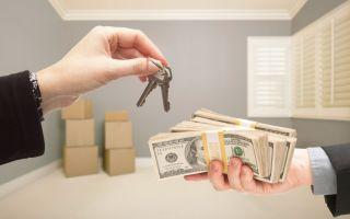 Процедура продажи квартиры, которая находится в ипотеке