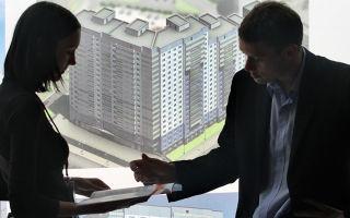 Процедура приватизации квартиры в Крыму: перечень необходимых документов