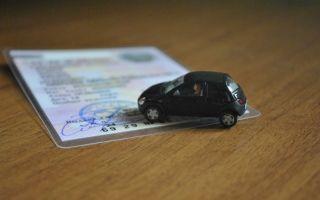 Перерегистрация автомобиля (ТС) при смене прописки