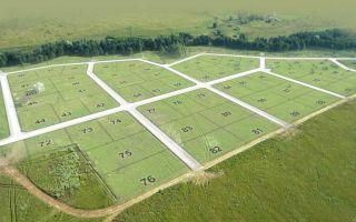 Как определяются границы земельного участка