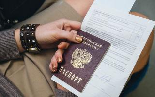 Прописка и выписка из квартиры: документы, порядок, сроки