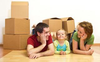 Возможные варианты удвоения материнского капитала при покупке квартиры