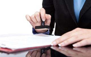 Оформление временной регистрации через Госуслуги