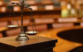 Порядок признания права собственности в суде