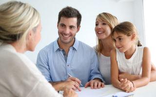 Необходимые документы для получения разрешения от органов опеки на продажу квартиры