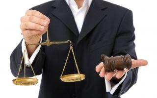 Процедура признания права собственности на самовольную постройку в судебном и досудебном порядке