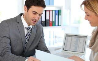 Основные условия предоствления ипотеки