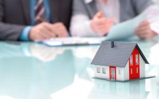 Роль отделов приватизация жилья в процедуре