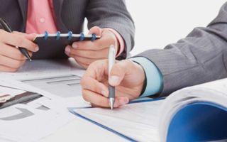 Какие нужны и когда подавать документы для налогового вычета при покупке квартиры