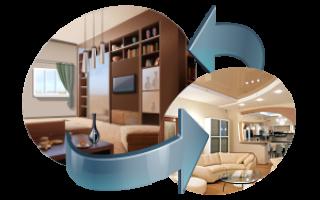 Процедура обмена квартиры в ипотеке на другую