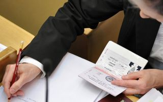 Смена прописки: какие документы нужно менять
