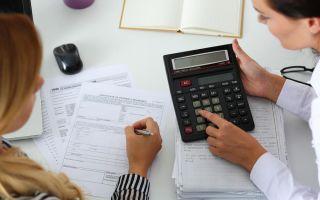 Что собой представляет нулевая декларация по налогу на имущество