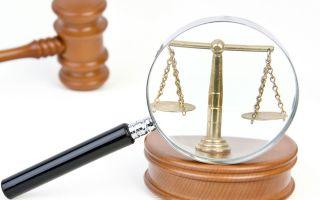 Оспаривание приватизации квартиры: возможно ли