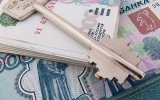 Что делать, если не пришел расчет налога на имущество
