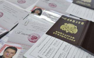 Фиктивная регистрация: как доказать, какое наказание