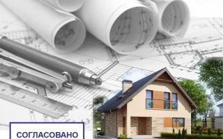 Получение разрешения на строительство на земле для ИЖС