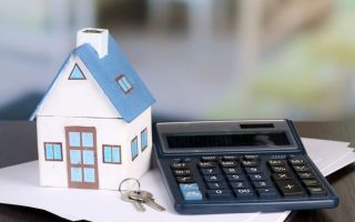 Оформление ипотеки при низкой официальной заработной плате